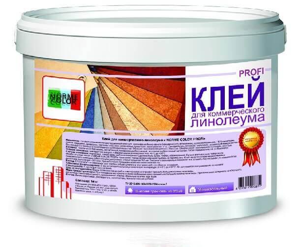 клей для линолеума на бетонный пол лучший среди морозо стойких