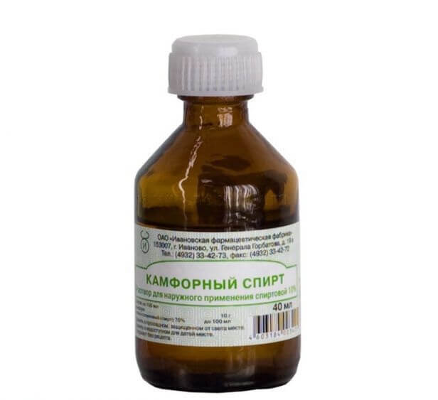 вывести зелёнку с линолеума поможет камфорный спирт