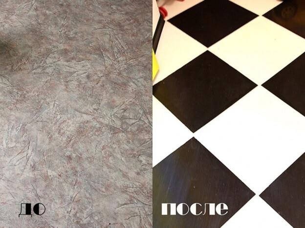 как выглядит линолеум до и после покраски