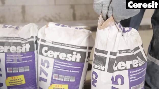 Мешки самовыравнивающиеся смеси для заливки основания под ламинат на бетонный пол
